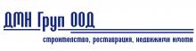 ДМН Груп ООД DMN Group Ltd.-Строителна фирма гр. Бургас, строителство, ремонти, недвижими имоти